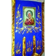 Хоругви тканевые синие (Хоругвь) фото