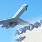Страхование гражданской авиации фото