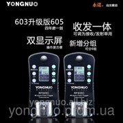 Радиосинхронизатор Yongnuo RF-605 C1, C3 для Canon фото