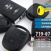 Автомобильные ключи с чипом в Одессе фото
