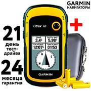 Навигатор Garmin Etrex 10 | GPS+ГЛОНАСС фото