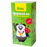 """Детский чай №3 """"Здоровей-ка"""" фото"""