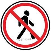 Дорожный знак Движение пешеходов запрещено Пленка А инж.700 мм фото
