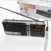 LBA51 Радио мп3 Многоволновый УКВ ФМ SW DW фото