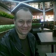 Жилая недвижимость в Харькове. фото