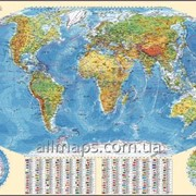 Настенная общегеографическая карта мира 160х110 см; М1:22 000 000 - ламинированная фото