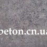 Бетон Чернинов, цена фото