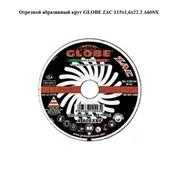Круг отрезной абразивный GLOBE ZAC 115x1,6x22.2 A60SX фото