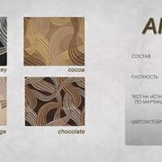 Ткани Amber ,Широкий ассортимент кожезаменителей, которые можно использовать и на рабочие поверхности фото