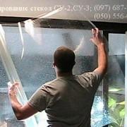 Поклейка защитной пленки, бронирование окон, защита стекол СУ-1, СУ-2, СУ-3 фото