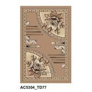 Ковёр от SAG Imperial Kahva AC5304_TD77 фото