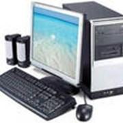 Прокат компьютеров фото