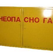 Нестандартные газораспределительные шкафы фото