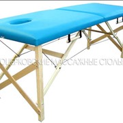 Столы массажные Вариант В фото