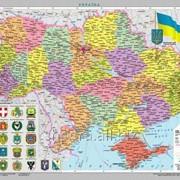 Україна фото