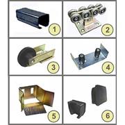 Комплект фурнитуры (консоль) для откатных ворот до 400 кг и до 800 кг. фото