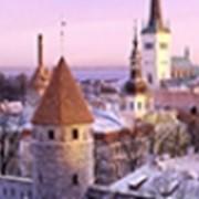 Туры в Эстонию фото