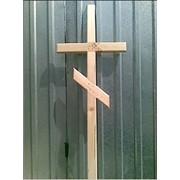 Крест некрашеный фото