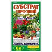 Субстрат для комнатных растений Полтава фото