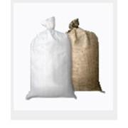 Полипропиленовый мешок белые, цветные 100х150 фото