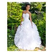 Платье свадебное восхитительное -35% фото