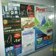 Реклама в лифтах Киева, регионов Украины фото