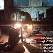 Сварка трубопроводов Харьков фото