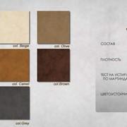 Ткани Alfa ,ткани в Кишиневе ,ткани В Молдове ,купить ткань для обивки мебели фото
