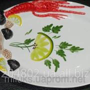 Тарелка-блюдо Код: 02825 фото