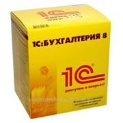 1С:Предприятие 8. Бухгалтерия строительной организации для Казахстана. Поставка на 5 пользователей фото