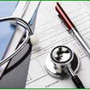 Медицинские процедуры фото