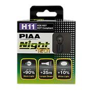 Лампа PIAA BULB NIGHT TECH H11 (HE-824) 3600K HE-824-H11 фото