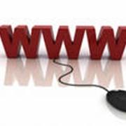 Создание и продвижение сайтов в Перми и Пермском крае, хостинг, регистрация доменов, изготовление 3D-панорам фото