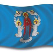 Флаг города Минска, уличный, 75х150 см фото