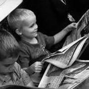 Газеты еженедельные оптом и в розницу, Тернополь и область фото