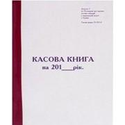 Касовая книга А5 с/к.верт.100л фото