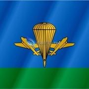 Флаг военный ВДВ фото