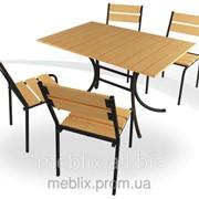 Комплект для летних кафе рио плюс стол 1200х800х750 мм и 4 стула фото