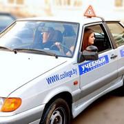 Курсы вождения фото
