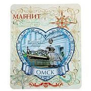 Магнит со смоляной заливкой «Омск. Любочка» фото
