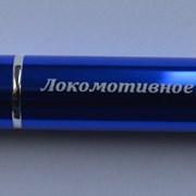 Лазерная гравировка сувениров в Минске фото