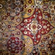 Химчистка и чистка ковров и ковровых покрытий фото
