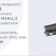 Усилитель сцепления ПГУ Ик. 435 см. 22167, Agis, Сербия Прочие — Россия фото