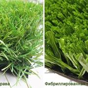Монофиломентная искусственная трава фото