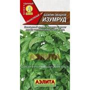 Семена Базилик овощной Изумруд Ц/П фото