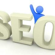 Оптимизация и продвижение сайта в поисковых системах фото