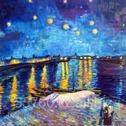 Картина по номерам Звездная ночь над Роной Винсент Ван Гог фото