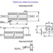 Постоянные проволочные резисторы С5-47В. фото
