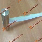 Латунный молоток искробезопасный 0,5 кг (500гр) фото