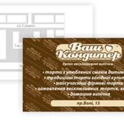 Изготовление визиток с эффективным дизайном фото